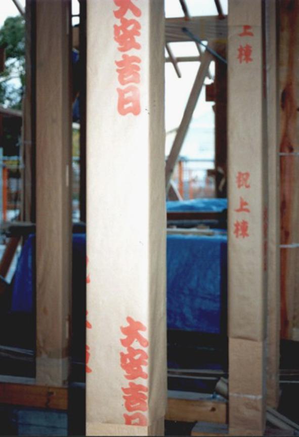 柱養生紙画像-3