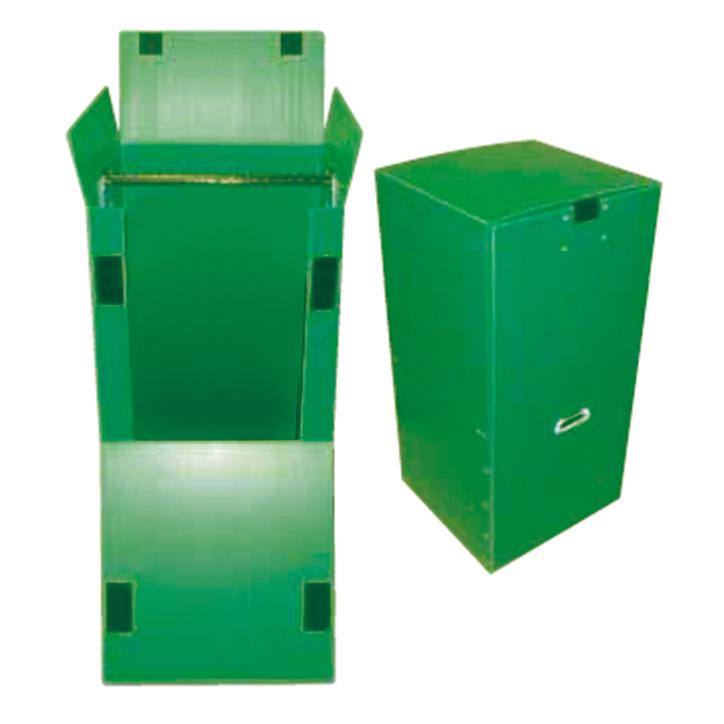 ハンガーボックス(樹脂製)画像-1