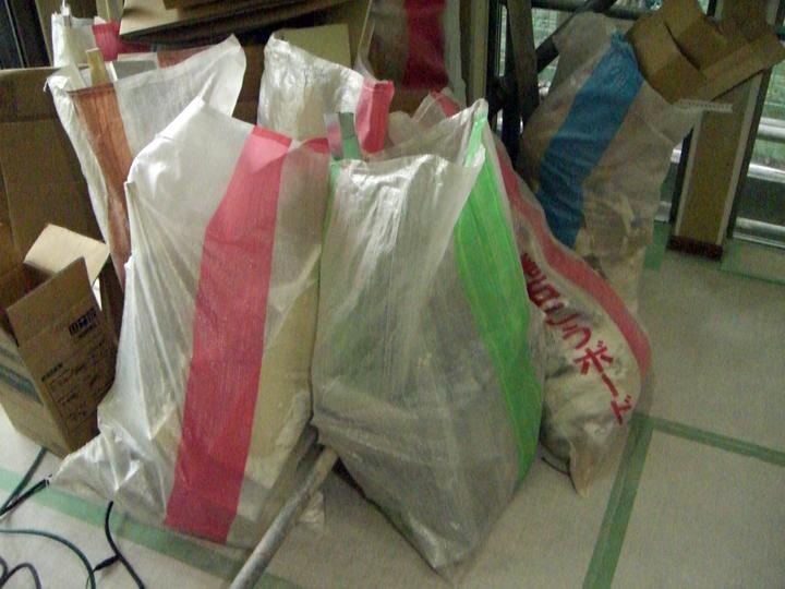 ゴミ分別袋画像-2