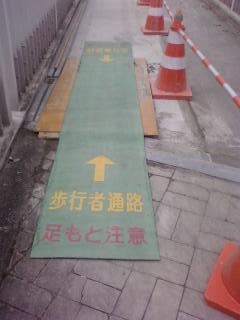 歩行者マット画像-3