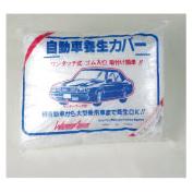 自動車養生カバー(普通車・ワゴン)画像-1