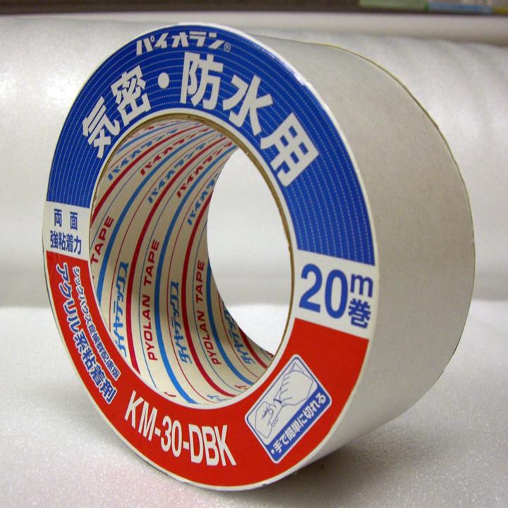 気密テープ(両面)KM30DBK画像-1