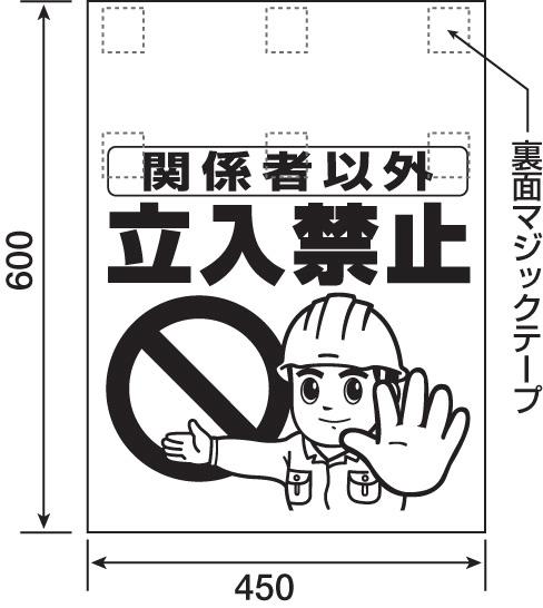 ワンタッチ取付標識(まんがタイプ)画像-2