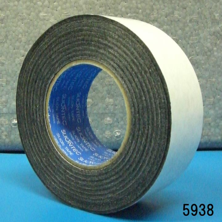 スーパーブチルテープ画像-2