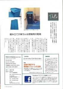reformmagazine2