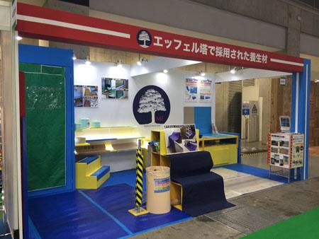 東京ビックサイトの「建築建材展」に出展しました。