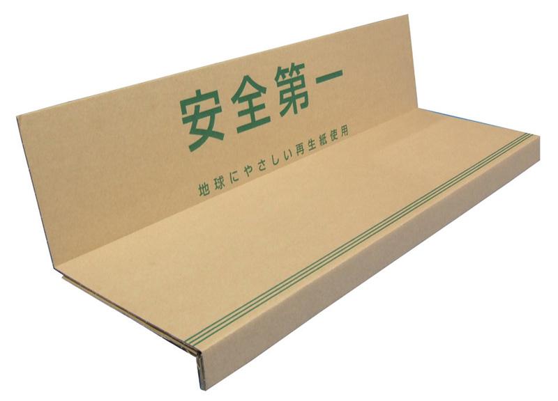 段吉®画像-1