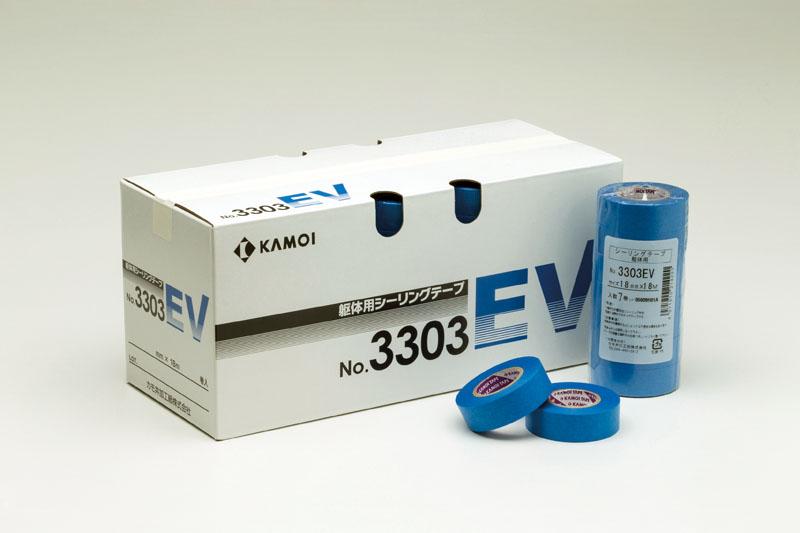 シーリングマスキングテープ 3303EV画像-1