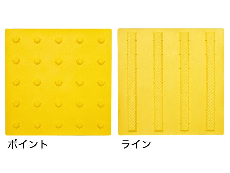 点字ブロック画像-1