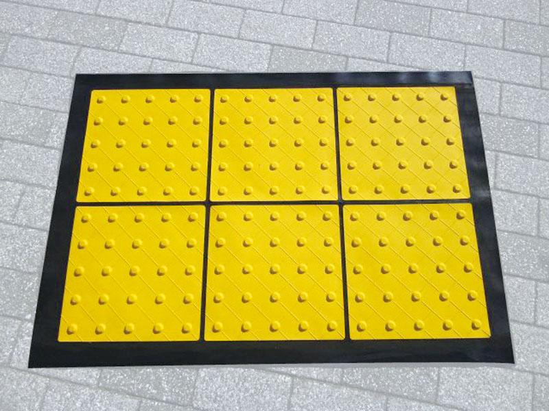 点字マット折畳み画像-2