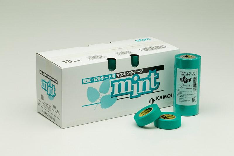 壁紙・石膏ボード用マスキングテープ ミント画像-1