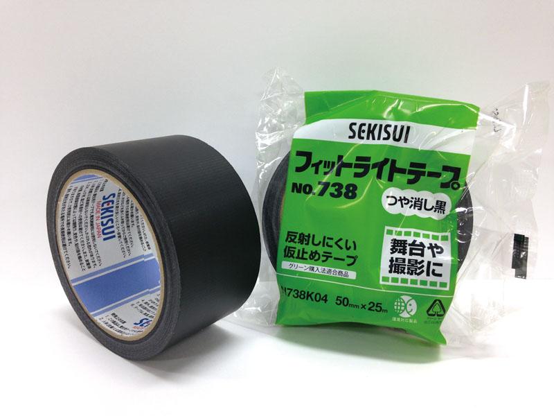セキスイ フィットライトテープ No.738 つや消し黒画像-1