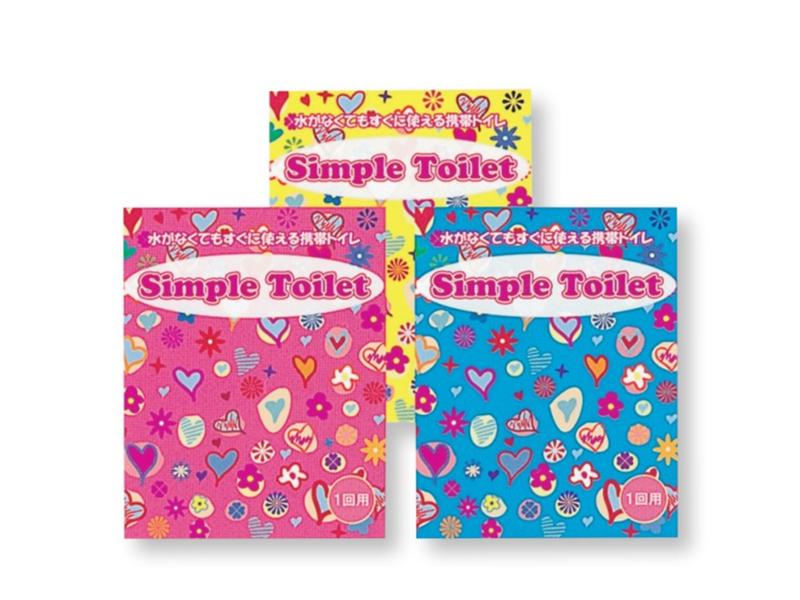 Simple Toilet画像-1